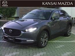 マツダ CX-30 2.0 X プロアクティブ ツーリングセレクション マツダ認定中古車 サポカー