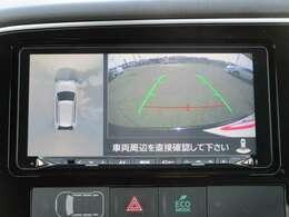 クラリオン製 純正オプションメモリナビ (GCX775W)7インチワイド フルセグTV DVD/CD再生 Bluetooth/USB対応 マルチアラウンドモニター  バックカメラ(ガイドライン付き)