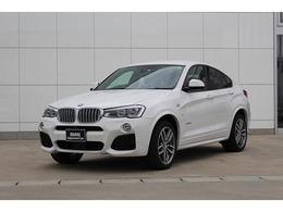 BMW X4 xドライブ35i Mスポーツ 4WD 認定中古車 本革シート バックカメラ
