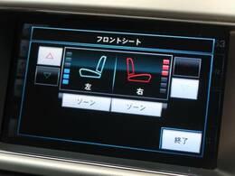 前席には3段階で強弱調節が可能な【シートヒーター・クーラー】を装備!季節によっては欠かすことのできないポイントの高い装備ではないでしょうか♪快適なドライブをお楽しみください。