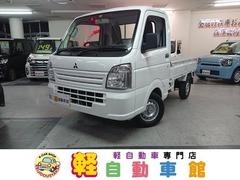 三菱 ミニキャブトラック の中古車 660 M 4WD 北海道岩見沢市 75.8万円