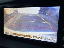 バックカメラを装備しておりますので安全にバックする事が可能となっております♪バックが苦手な方でも安心して駐車する事が出来ます♪画質もクリアなのでしっかりと障害物を確認でき安全ですね♪