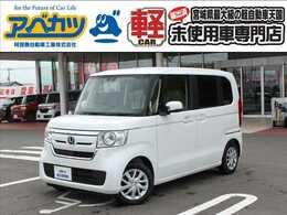 ホンダ N-BOX 660 G ホンダセンシング 届出済未使用車 両側スライド 軽自動車