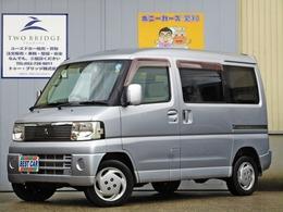 三菱 タウンボックス 660 LX ハイルーフ キーレス 走行2.9万Km (検/2年込)