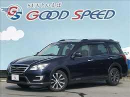 スバル エクシーガクロスオーバー7 2.5 i アイサイト 4WD レーダークルコン Pシート シートH HID ETC