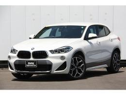 BMW X2 xドライブ20i MスポーツX 4WD 19インチAW ヘッドアップD ACC Dアシスト