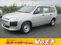 トヨタ プロボックスバン 1.5 DX コンフォート 4WD (2/5人)