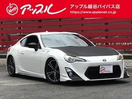 トヨタ 86 2.0 GT リミテッド TRDエアロ・マフラー・GTウィング・車高調