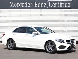 メルセデス・ベンツ Cクラス C200 アバンギャルド AMGライン 認定中古車 レザーエクスクルーシブPKG