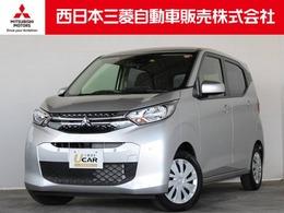 三菱 eKワゴン 660 G 距離無制限保証3年付 メモリーナビ付