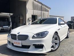 BMW 6シリーズグランクーペ 650i Mスポーツパッケージ 黒革シート純正ナビアイバッハダウンサス