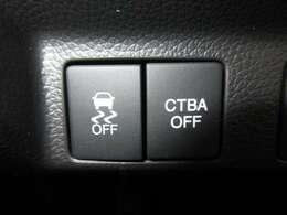 レーザーを照射して前走車を検知し衝突の回避・軽減を図るシティブレーキアクティブシステムとVSA(車両挙動安定化制御システム)走る・曲がる・止まるの全領域で安定性を確保するためのシステム装備。安心ですね!