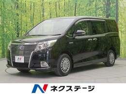 トヨタ エスクァイア 1.8 ハイブリッド Xi 8型ナビ フリップダウン 両側電動