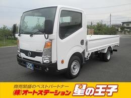 日産 アトラス 2.0 スーパーロー 標準 (1.5t) ※ガソリン車