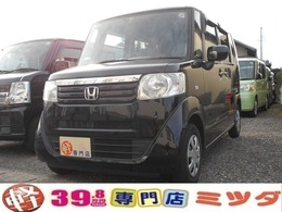 ホンダ N-BOX 660 G 1ヶ月/走行無制限保証付