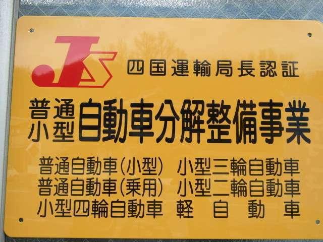 当社は認証工場ですので、整備点検はもちろん、アフターーサービスもご安心ください。