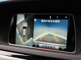 ●レーンアシスト&360度付きバックカメラ:不安な駐車もこれで安心!レーンアシスト付きなので狭い箇所での駐車もラクラクです!
