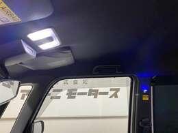 インテリアイルミネーションとルームランプはLEDに変更しておりますので車内が明るくてオシャレです。