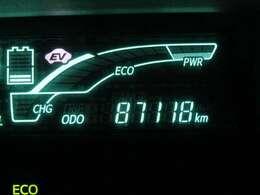 走行距離はおよそ87,000kmです。