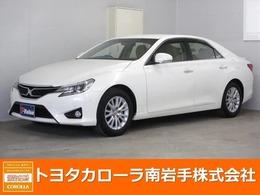 トヨタ マークX 2.5 250G /ナビTV/1年間・走行距離無制限保証付