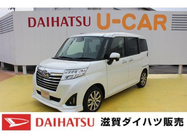 この度は滋賀ダイハツ販売(株)ハッピー愛知川店の展示車をご覧いただきまして誠にありがとうございます!65歳以上の方、サポカー補助金対象の車両です!!