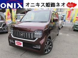 ホンダ N-WGN カスタム 660 L ホンダ センシング 新車 ナビTVバックカメラETCマットバイザー