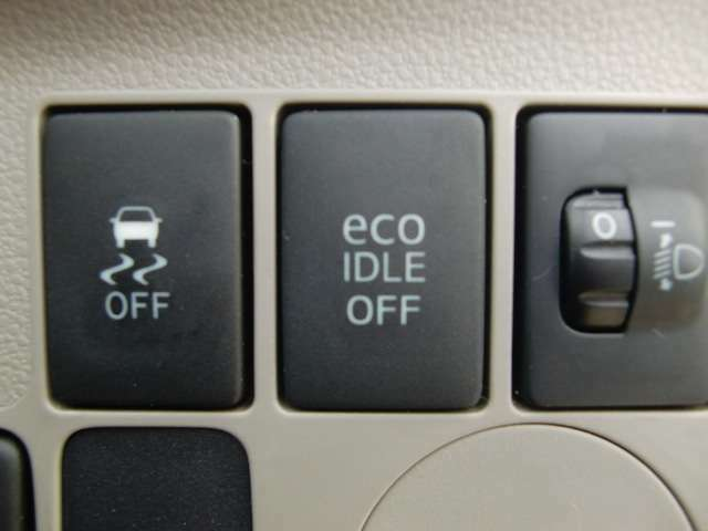 エコアイドル、横滑り防止、必要に応じOFFにすることもできます。