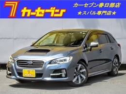 スバル レヴォーグ 1.6 GT アイサイト 4WD 黒革電動シ-ト ナビ LEDライト シ-トヒ-タ-