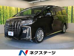 トヨタ アルファード 2.5 S タイプゴールド 登録済み未使用車 衝突軽減システム