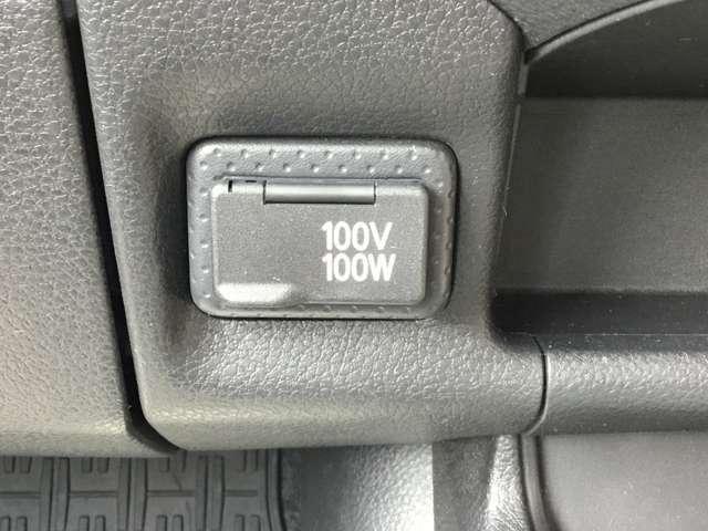 100VのACコンセントも装備しております!!