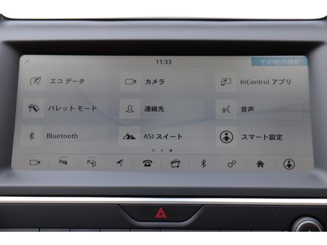 メーカーオプション「デジタルTVチューナー」(¥121,000)。