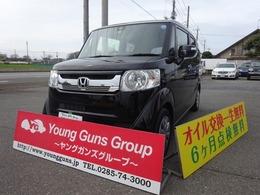 ホンダ N-BOXスラッシュ 660 G ターボAパッケージ 純正ナビ・TV