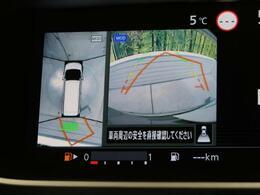 ●【アラウンドビューモニター】!空の上から見下ろすような視点で駐車が可能☆前後左右の状況を把握でき、安心して駐車が可能です!