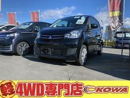三菱 eKワゴン 660 M 4WD 車検整備付き 走行距離20800km