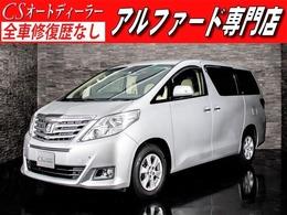 トヨタ アルファード 3.5 350G 4WD 禁煙車両 両側自動ドア パノラミックビュー