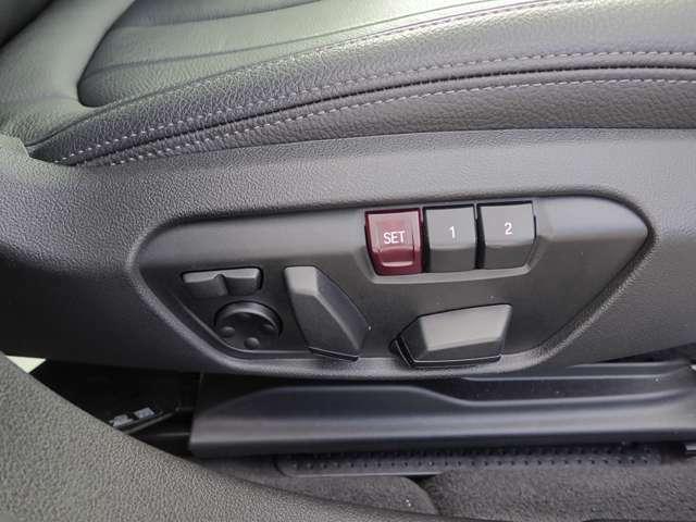 電動シートはメモリー機能を備えており、シートおよびドア・ミラーの位置を記憶することができます。ランバーサポート付きです!