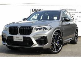 BMW X3 M コンペティション 4WD Mスポーツエキゾーストシステム