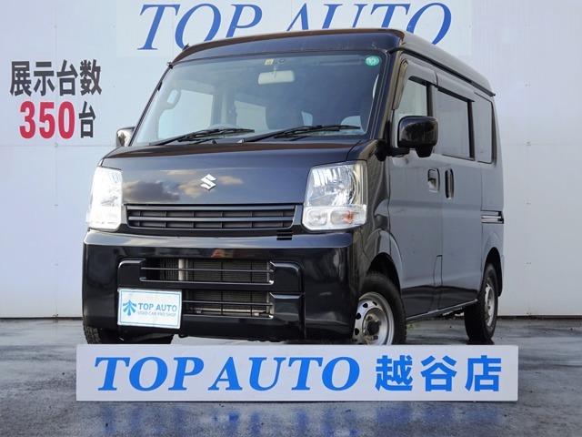 越谷店軽自動車・軽バン・軽ワゴン専門店!!グループ総在庫900台!