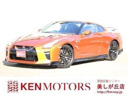 日産 GT-R 3.8 ブラックエディション 4WD 20年モデル NISMOスポリセ 1オーナー