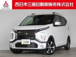三菱 eKクロス 660 G 距離無制限保証3年付 オーディオレス車