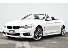 BMW 4シリーズカブリオレ 435i Mスポーツ 黒革DアシストACCアダプティブLEDHUDHIFISP