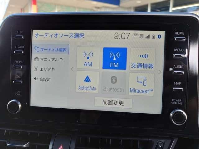 【Apple・Androidどちらでも対応可能】 ◆映像はGoogleマップをミラーリングで移すとこの様に写り出します もちろんマップオンマンドなのでいつでも最新地図 ボイス検索なども可能です
