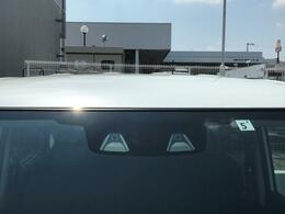 【デュアルセンサーブレーキサポート付】人も車も検知して、衝突回避をサポートし衝突被害を軽減します。