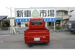 車検整備、修理はもちろん、任意保険など総合的にサポートいたします。