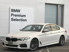 BMW 5シリーズ の中古車 523d xドライブ Mスピリット ディーゼルターボ 4WD 大阪府高槻市 413.0万円