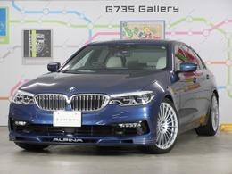 BMWアルピナ B5 ビターボ リムジン アルラット 4WD サンルーフ ナッパレザーシート
