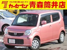 日産 モコ 660 S FOUR 4WD プッシュスタート シートヒーター