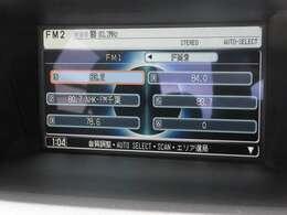 ナビゲーションはホンダ純正HDDナビを装着しております。AM、FM、CD、DVD再生、音楽録音再生、ワンセグTVがご使用いただけます。初めて訪れた場所でも道に迷わず安心ですね!