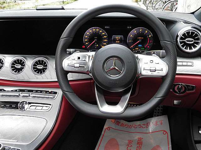 先進のインテリジェントドライブは高次元のドライバーサポート、安全性能を備え安心感の高いドライブが可能です!