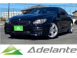 BMW 6シリーズ 640i Mスポーツパッケージ サンルーフ・ブラックレザー・フルセグ